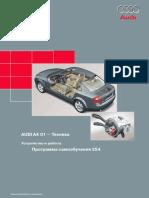 audi_a4_2001_rus.pdf