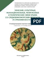 том 1.pdf