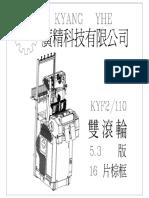 KYF2-110(460MM)-16V5.3_compressed.pdf