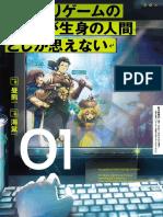 NPC Town-Building Game_02.pdf