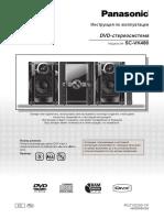 Panasonic SC-VK480 User Manual Rus.pdf