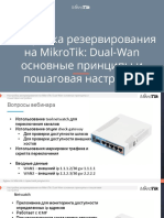 mikrotik dual wan.pptx.pdf