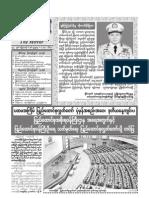 Mirror Newspaper 20110209