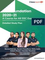 math ssc123.pdf
