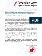 GW statement _February 8, 2011_