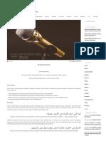 HUKUM NYANYIAN _.pdf