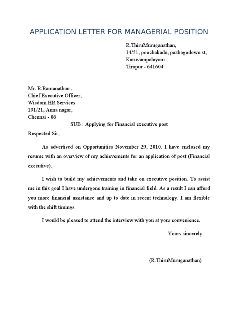 application letter for managerial position business