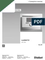 VRC-700-4_Для-специалиста-1.pdf