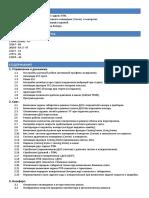 Кодировки платформы_MQB.docx