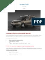 VW Caddy Facelift 2012-.docx