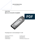 VAS6154_Operating_Manual_ru-RU.pdf
