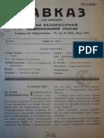 Кавказ - Орган независимой национальной мысли - Le Caucase, N2-62. Paris, 1939.pdf
