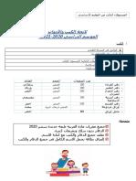 CE2.pdf
