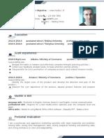 Dark Blue Simple Resume-WPS Office.docx