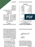 Monthly '' Noor ul Habib '' February 2011