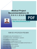Medical Project Recommendations(2)