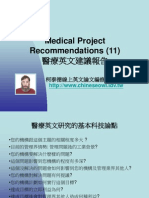 Medical Project Recommendations(11)