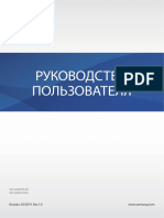 51975a39f8d9f4b199a627407cd6d742.pdf
