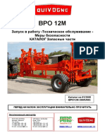 Manuel_PR_BPO_12M_RUSSE_12_12_2008.pdf