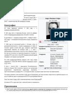 Сяре_Карл.pdf