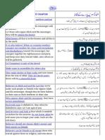 Pts Paara 28.pdf