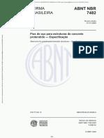 NBR 7482 (2020) - Fios de Aço Para Estruturas de Concreto Protendido (Especificação)