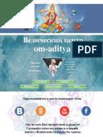 d.brakha.pdf
