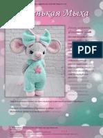 423741170-Ratoncita-rusa-1-1.pdf