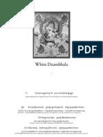 White Dzambhala - Short Practice