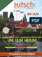 deutsch_2016_no_05.pdf