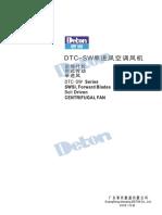 DTC-SW Catalog