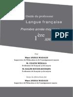 GUIDE PROF FR 1AM.pdf