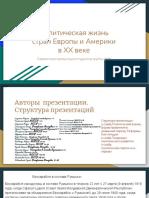 Молдова.pdf