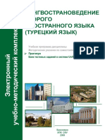 lingvo kitap 6.pdf