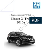 Карта монтажа Nissan X-Trail 2015+