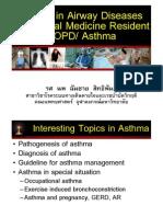 Update in Airway Diseases for Internal Medicine Resident 2010