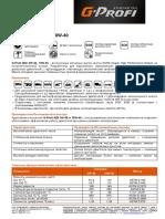 TDS_G-Profi_MSI_rus_06.03.19