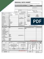 PDS-blank (1)