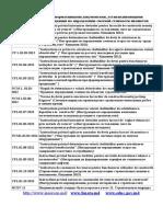 2_Основные  нормативные документы 2018
