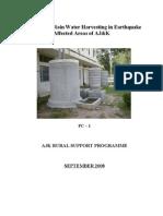 Water Harvesting World Bank PC-1 Pilot3