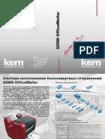 Kern_OfficeMailer