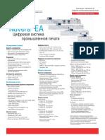 EA Spec_XE_HR