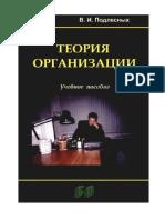 232_54aa86c1490d7ffe0aee49cfa9eedcb0.pdf