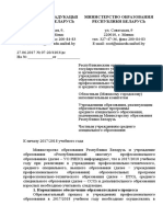 document(1).doc