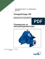 Omega_instr_RU.pdf