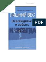 36909130_1.pdf