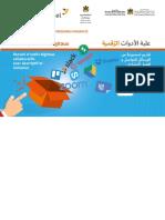 Boite à Outils Digitaux.pdf766455239745