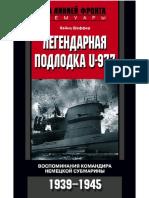 Shaffer_H._Legendarnaya_Podlodka_U_9.a6