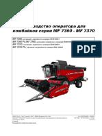 LA327316094_OM_MF7360-7370_MY2015_RU.pdf
