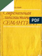 33332730_5c4c09c78f2bb1a02e7e511b450e09b0.pdf